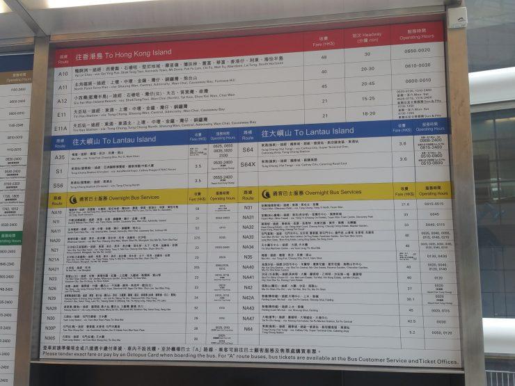 路線バス時刻表