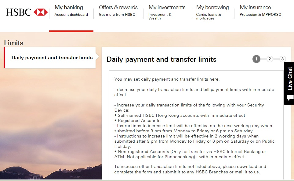 Daily payment and transfer limitsの画面