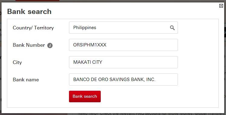 銀行検索画面