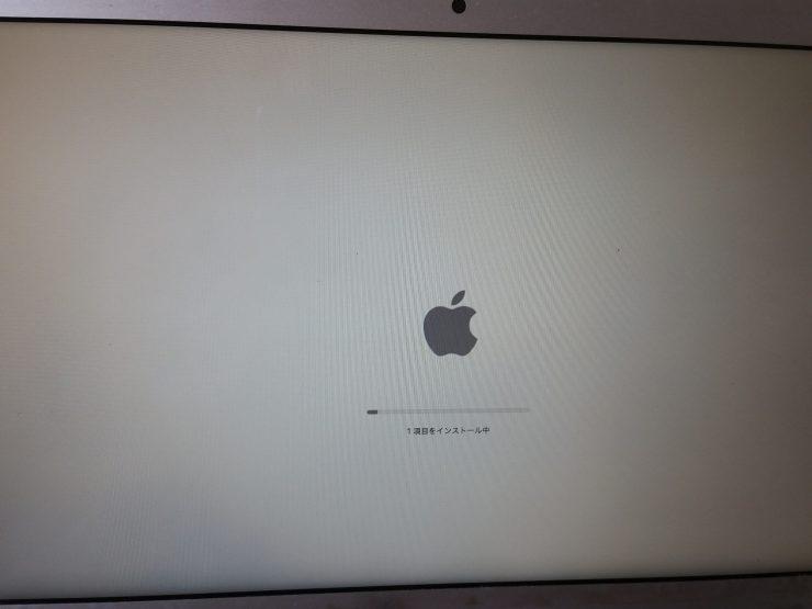 MacOSセキュリティアップデート中