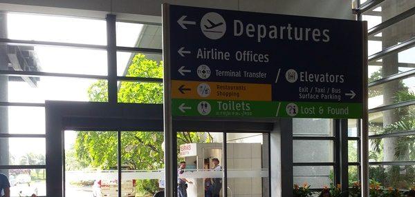 ターミナル3正面を右に進んだ突き当り