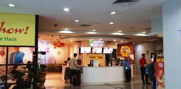 マニラ空港ターミナル3の4階海舟