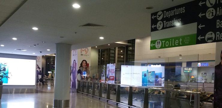 マニラ空港ターミナル3の税関を出て左