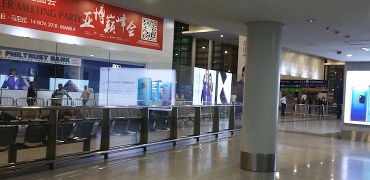 マニラ空港ターミナル3の税関を出て右