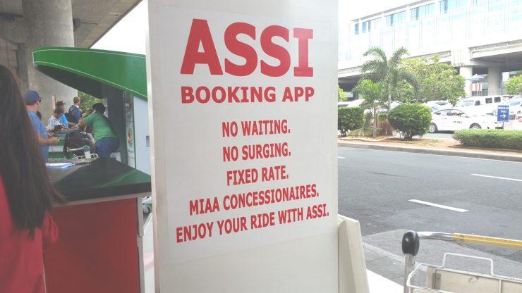 ASSIの看板