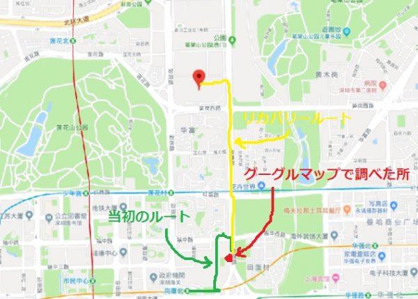 MUJIホテル地図