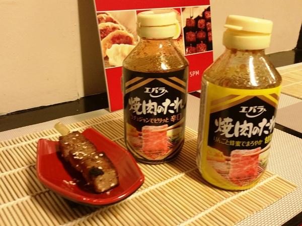焼肉とエバラ焼肉のたれ