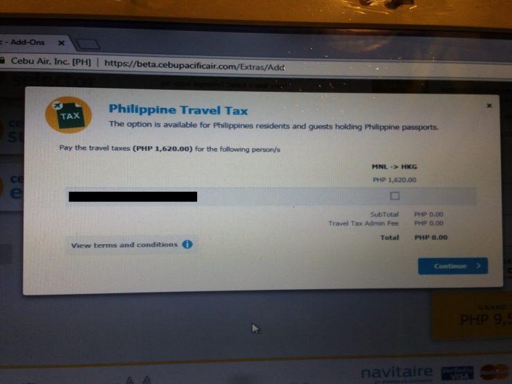 旅行税申請画面