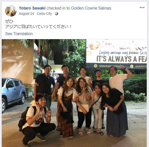 澤木氏のフェイスブックページ