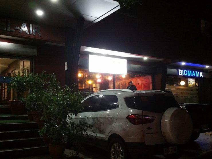 夜の和食屋