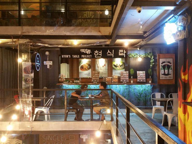韓国系レストランの外観