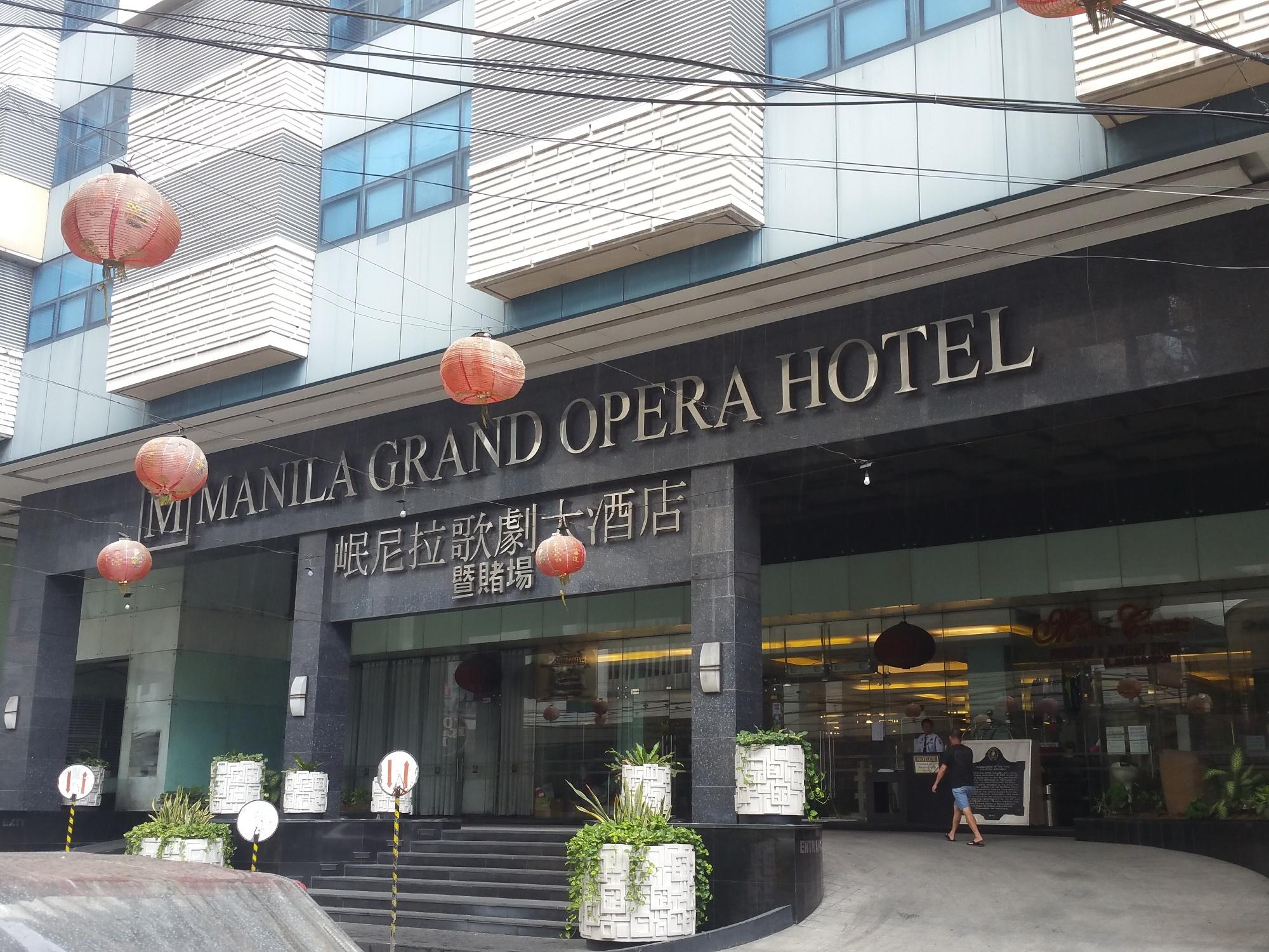 マニラグランドオペラホテル入り口