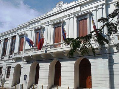 フィリピン財務省