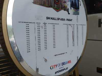 シティオブドリームス行きシャトルバスの時刻表