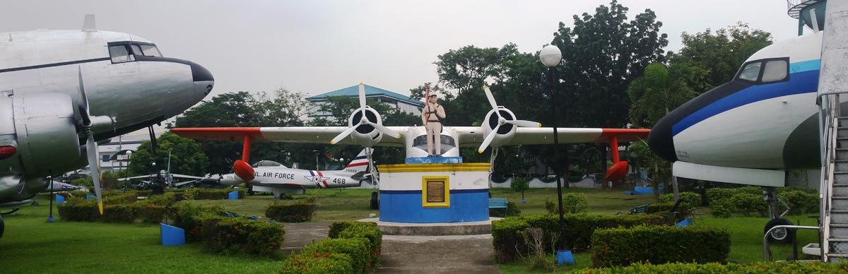 フィリピン空軍航空宇宙博物館