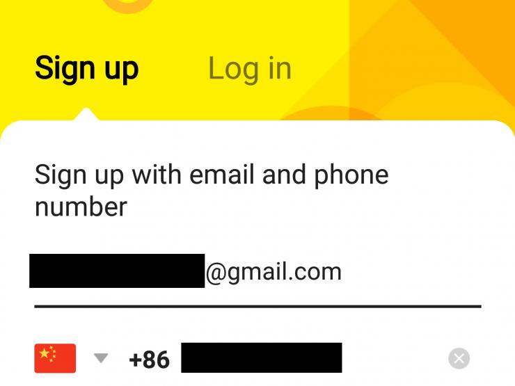 登録の画面