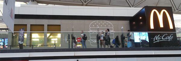 空港マクドナルド