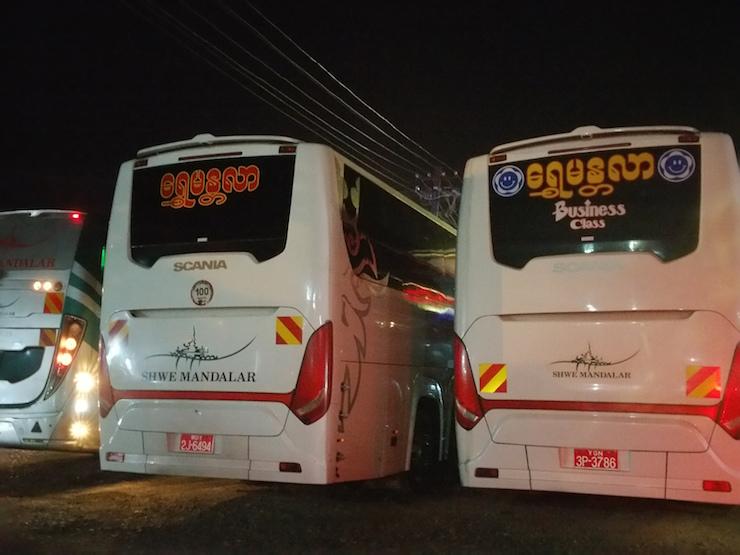 シュエマンダラー(Shwe Mandalar)エクスプレスのバス