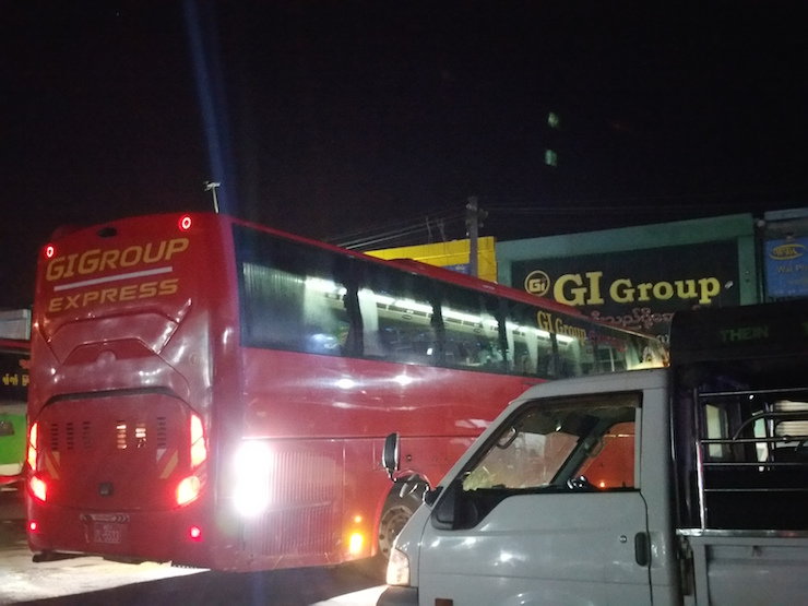 GI Group Bus Stop