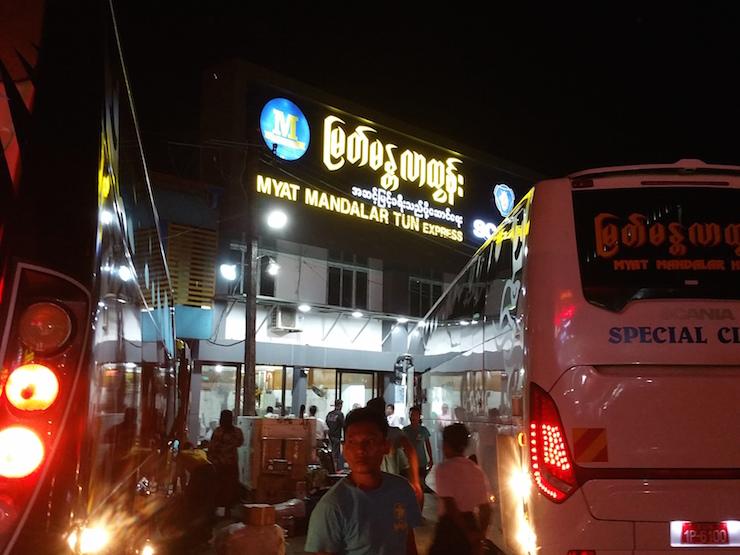 ミャッマンダラーチュン(Myat Mandalar Tun)バス乗り場