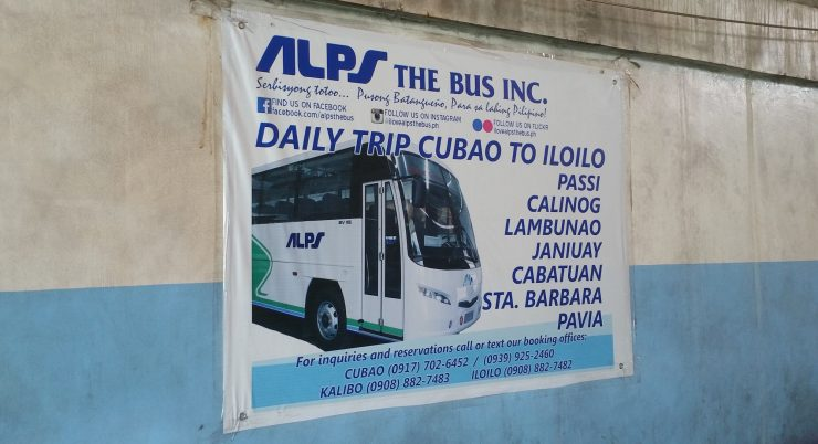 アルプスバスの行き先一覧