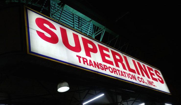 スーパーラインズの看板