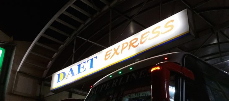 DAETエクスプレスの看板