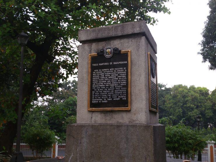 ジャパニーズガーデンの石碑