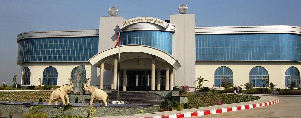 宝石博物館(Naypyitaw Gems Museum)外観
