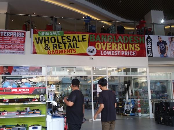 QQ Mall入り口