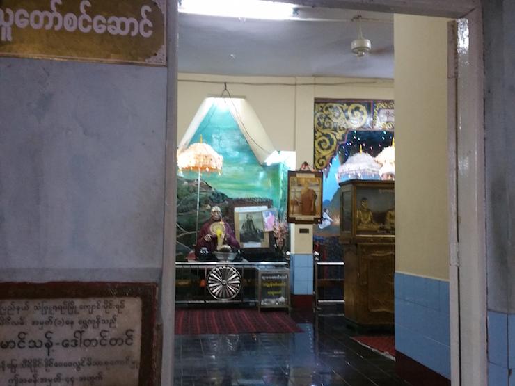 Sule Pagoda Exhibition Hall