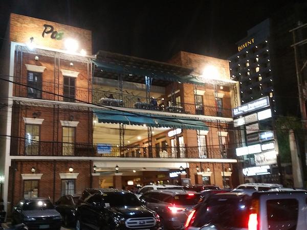 Morato Square Building外観