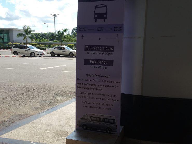 Shuttle bus signage