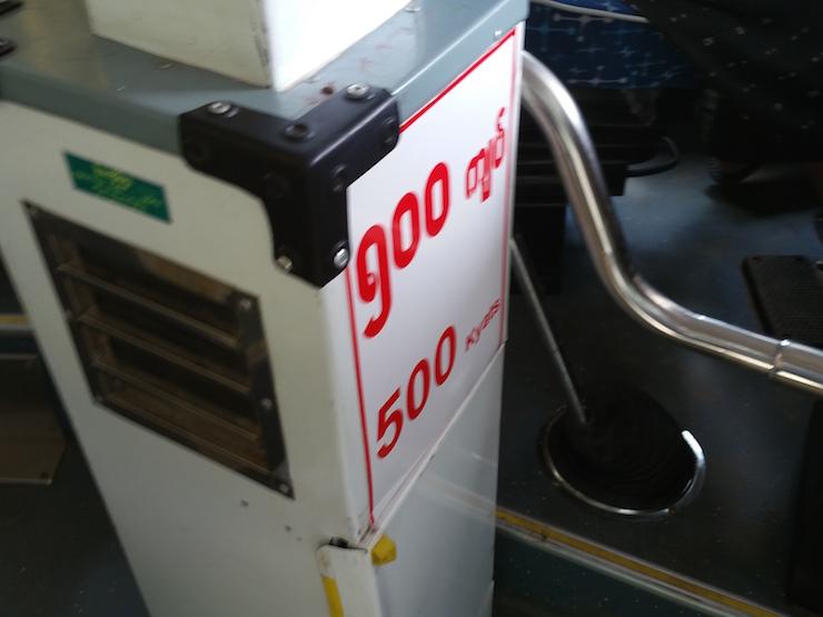 ヤンゴンバス料金箱