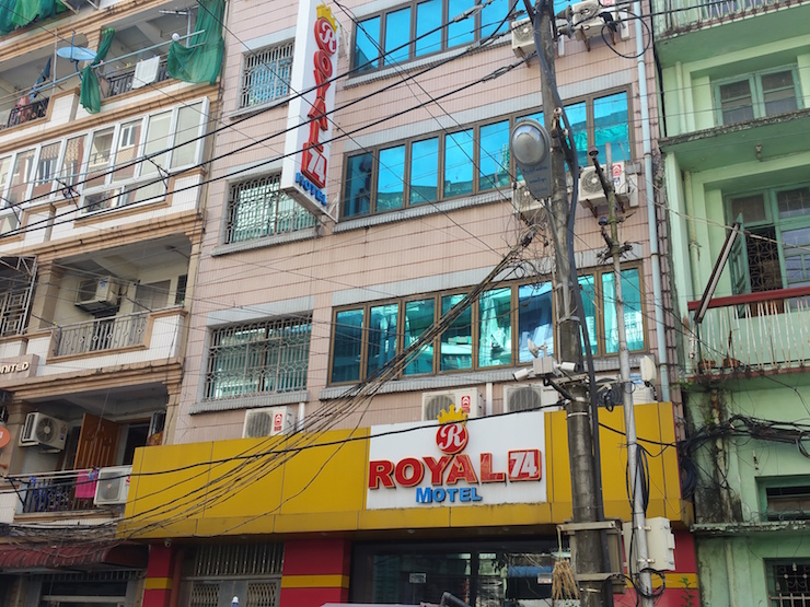 Exterior view of the Royal 74 Hotel