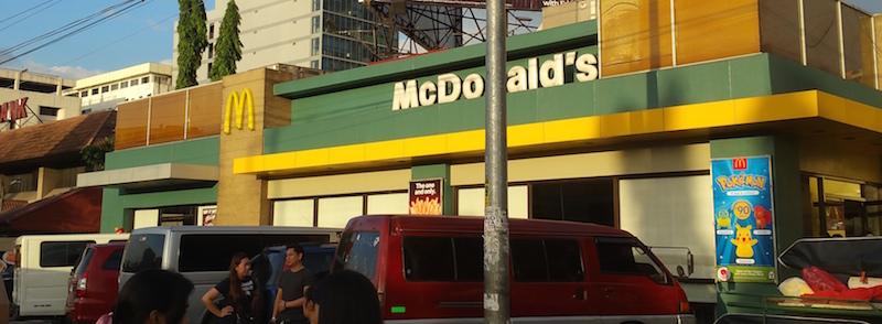 緑のマクドナルド