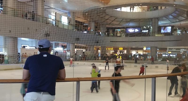 益田假日广场のアイススケート場