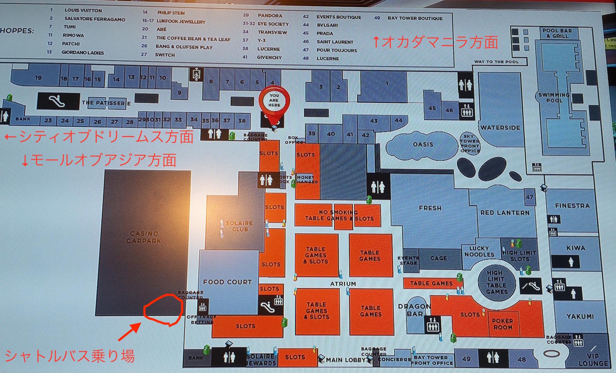 ソレアカジノリゾート館内地図