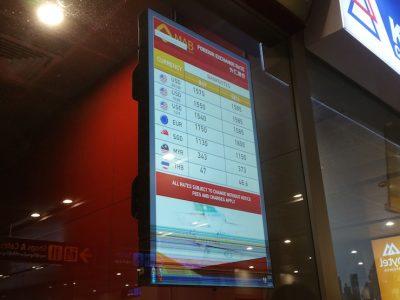 ヤンゴン国際空港の両替所