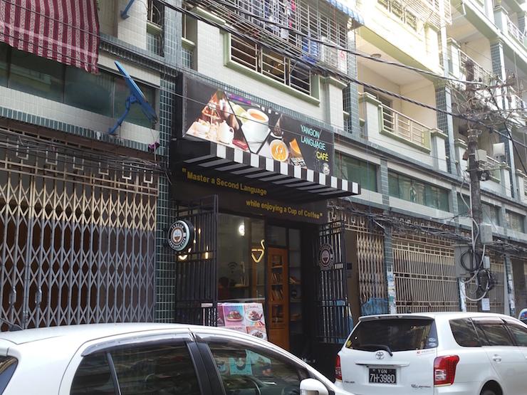 ヤンゴンランゲージカフェ