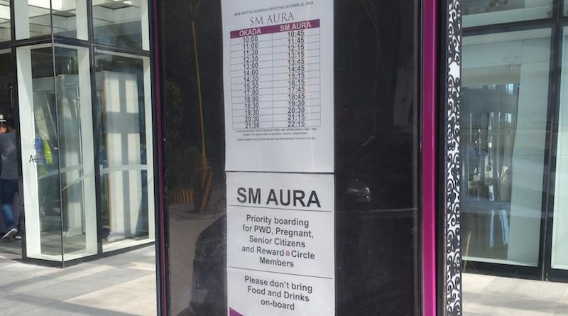 SMオーラシャトルバス時刻表