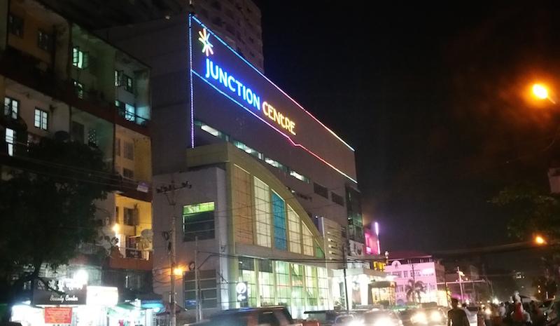 junction center