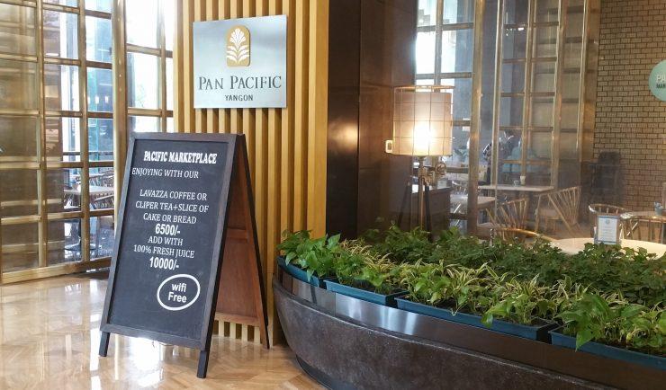 パンパシフィックホテルPan Pacific Hotel