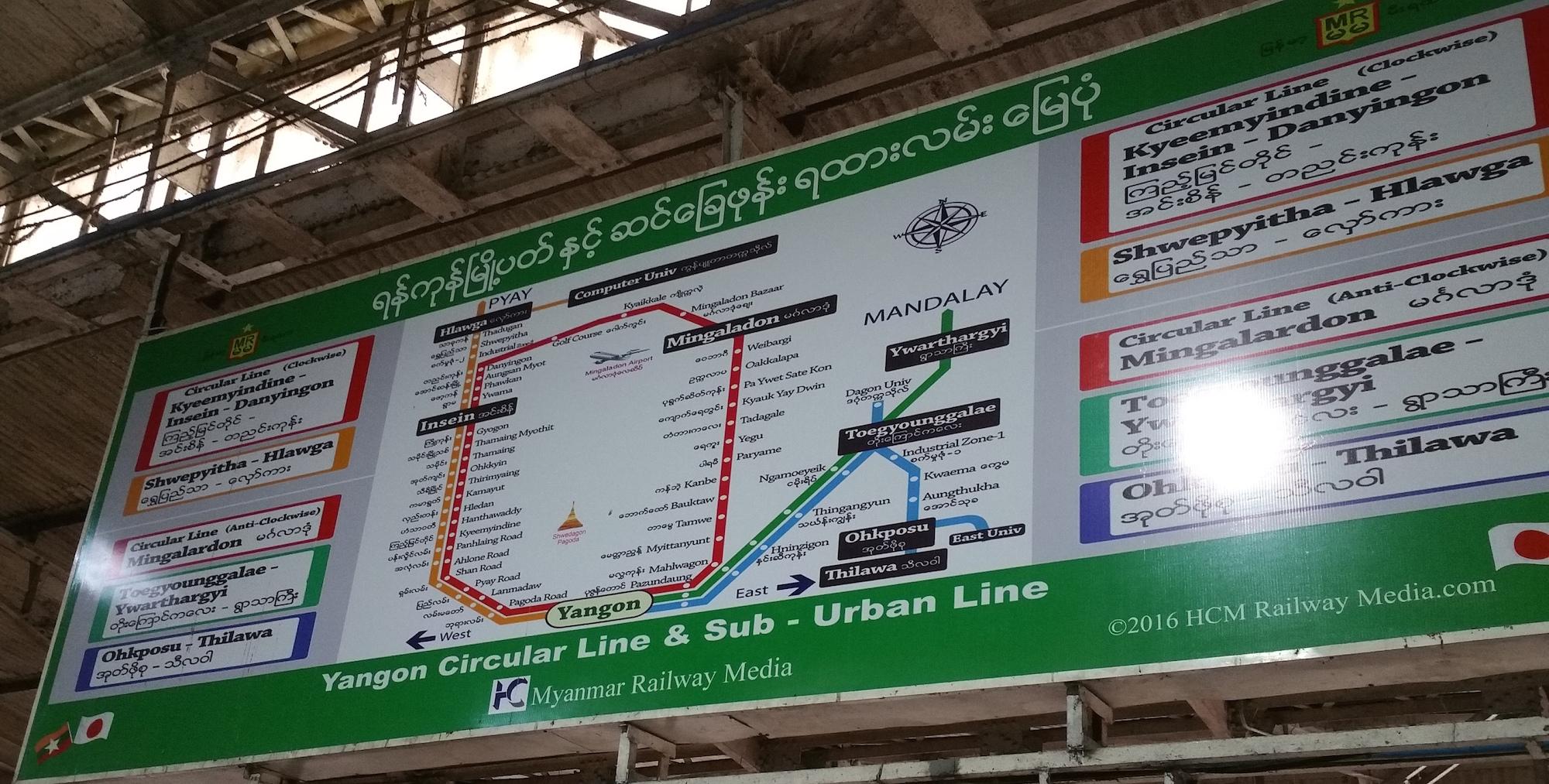 ミャンマー鉄道路線図