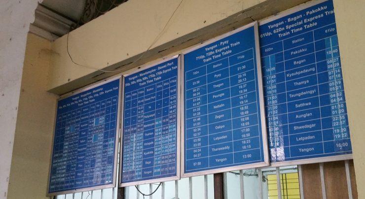 ミャンマー鉄道の時刻表