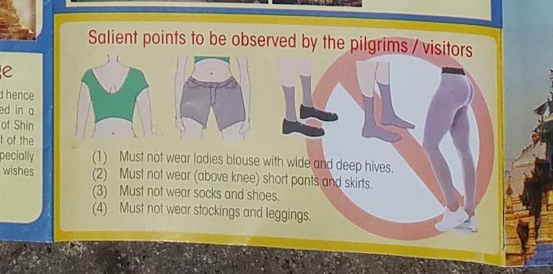 ドレスコードの注意書き