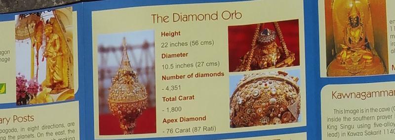 ダイヤモンドオーブ