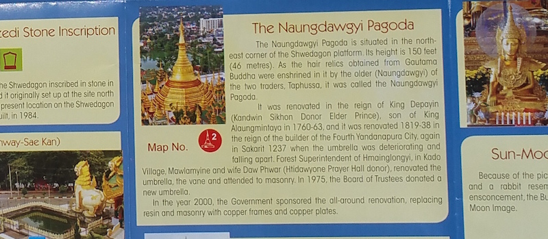 ナウンドージーパゴダ
