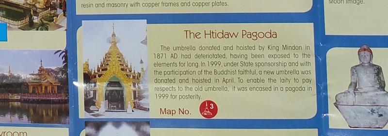 ヘティダウパゴダ(The Htidaw Pagoda)