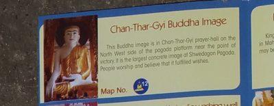 チャンタージー仏陀説明書き